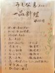 menu_kajimayar.jpg