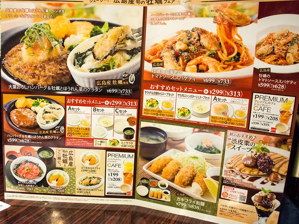menu_kaki_gusto.jpg