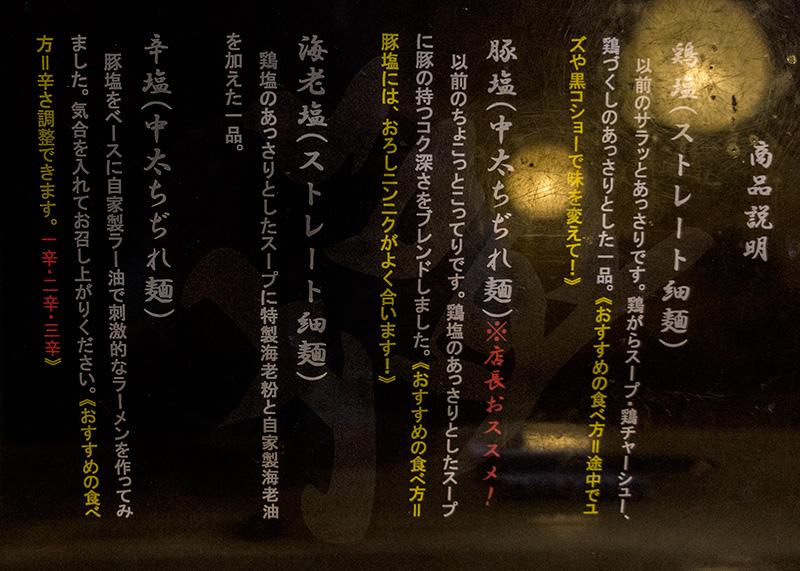 menu_kinnosuke.jpg