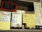 menu_kitakaze.jpg