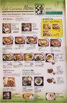 menu_ku.jpg