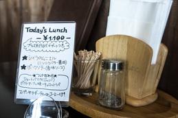menu_lunch140529_natura.jpg
