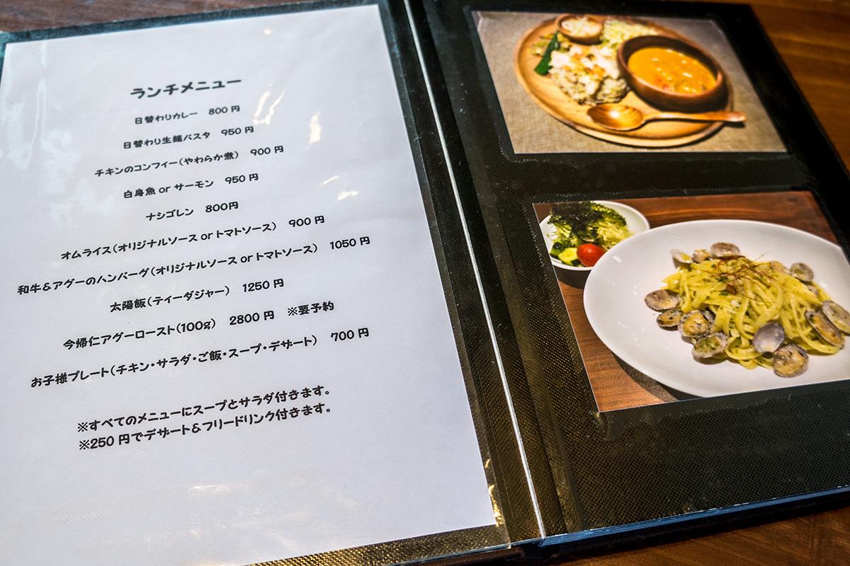 menu_lunch_mijukumono.jpg