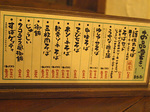 menu_lunch_sahuhu.jpg