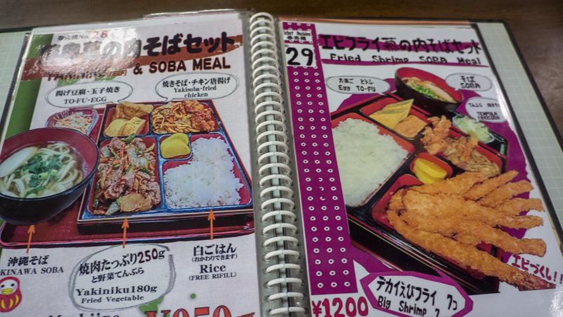menu_makunouchi_ebi_darumasoba.jpg