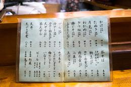 menu_matsuyama.jpg