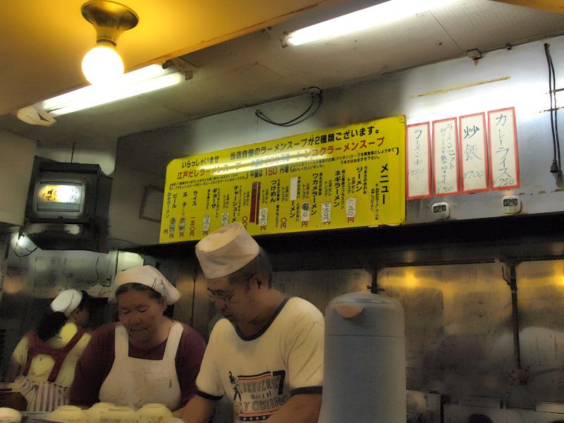 menu_mensyo.jpg