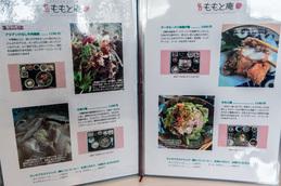menu_momotoan.jpg