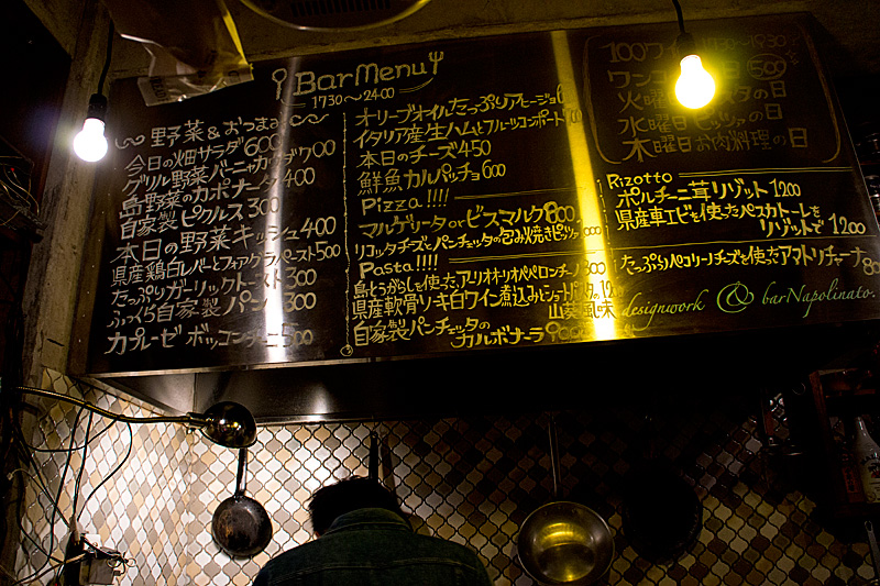 menu_napolinato.jpg