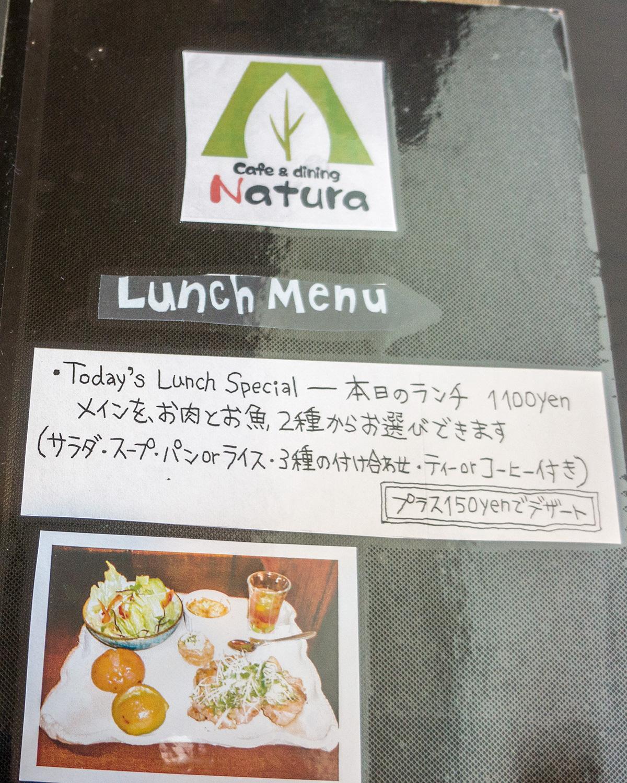 menu_natura.jpg