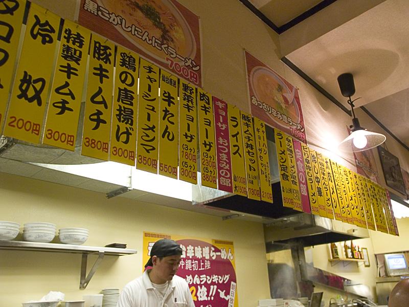 menu_new_aji.jpg