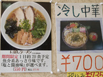 menu_niboshi_kou.jpg