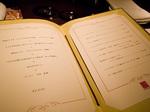 menu_night_stv.jpg
