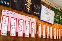 menu_ochan.jpg