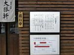 menu_parking_s_tai.jpg