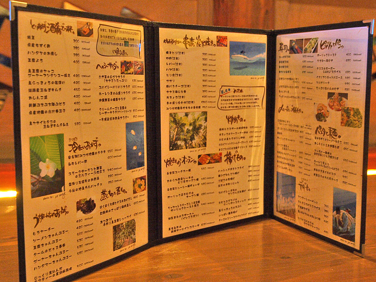 menu_raku.jpg