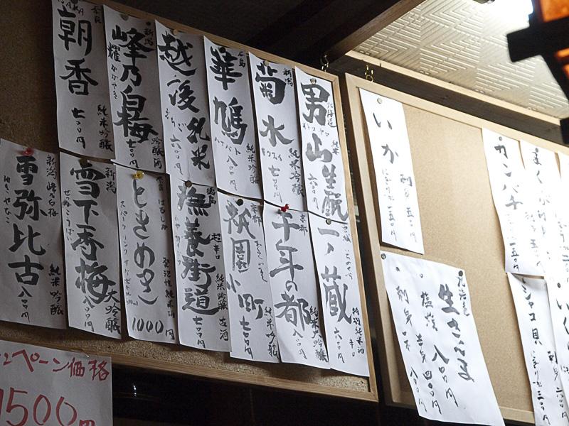 menu_sabusuri.jpg