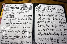 menu_sp_ichiwa.jpg