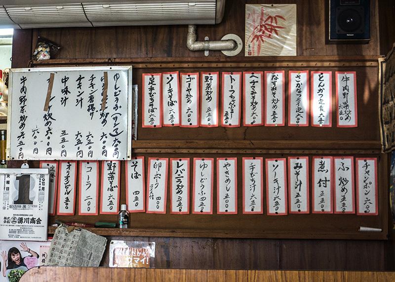 menu_suemi.jpg
