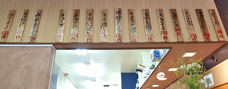 menu_syoya.jpg