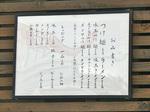 menu_tai.jpg
