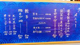 menu_tatsuzo2.jpg