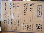 menu_tatsuzou.jpg