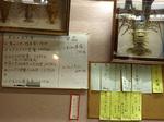 menu_today_ooki.jpg
