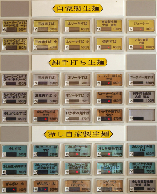 menu_vend_chodeguwa.jpg