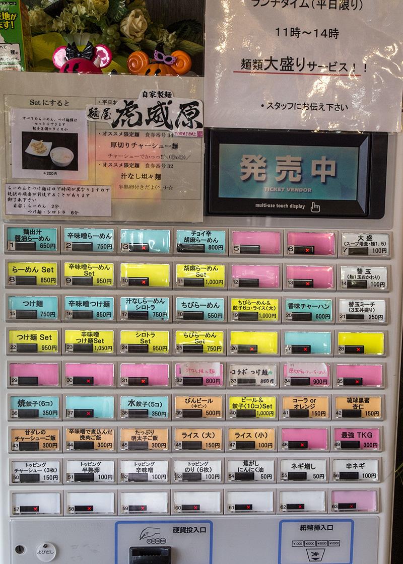 menu_vender_toraibaru.jpg