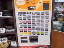 menu_vending_matsuya.jpg