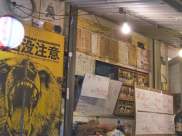 menu_yone.jpg