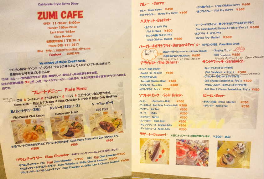 menu_zumicafe.jpg