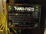 menufasard_hanapari.jpg