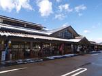 mizunoeki_fasard_biwa081120.jpg