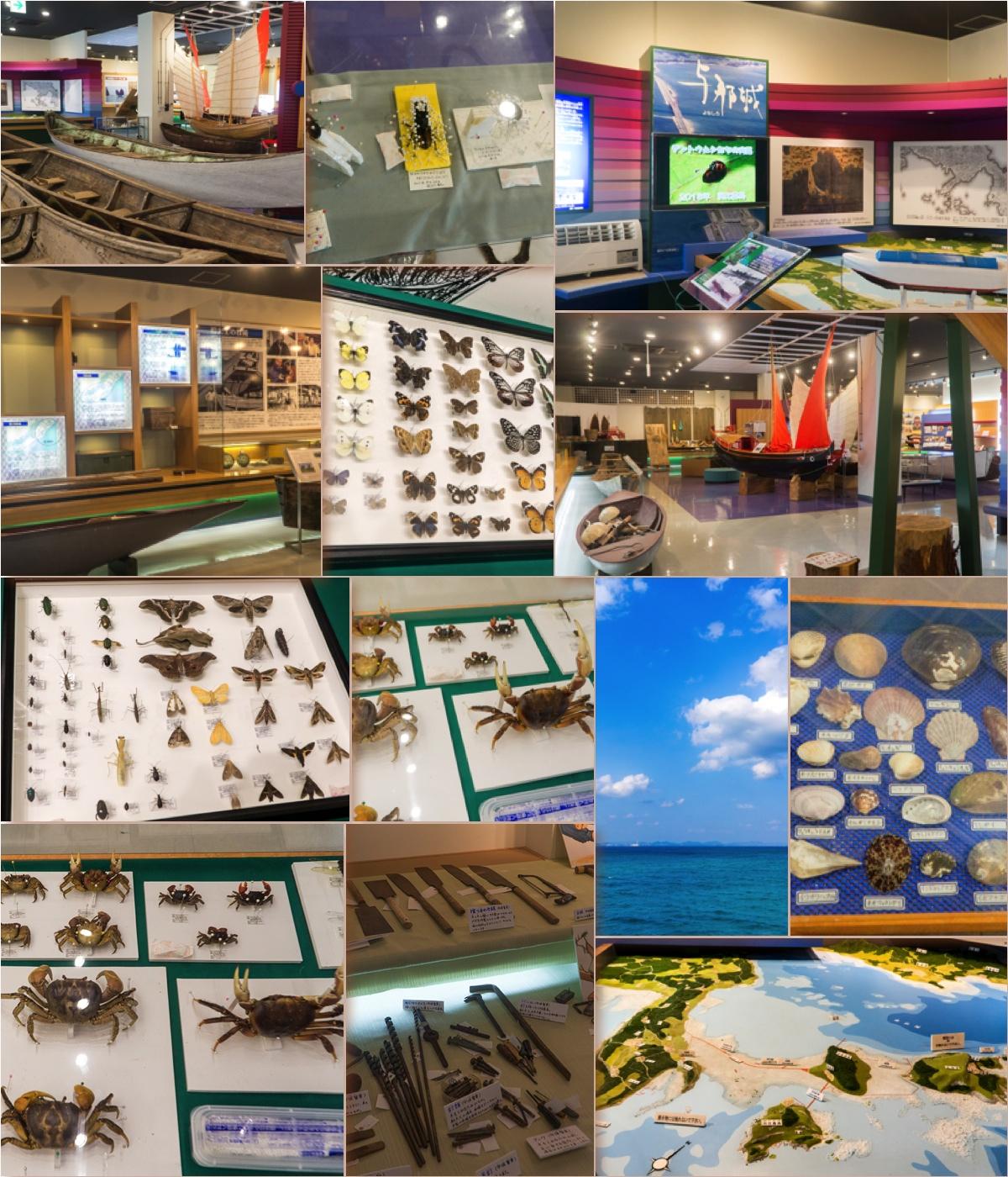 museum_collage_uruma141119.jpg