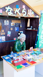 oba_shop_ichinanari2014.jpg