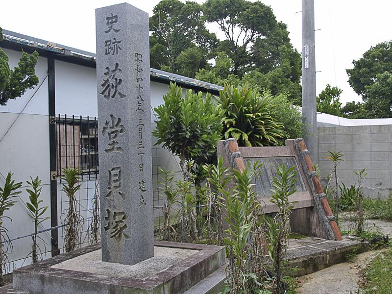 ogidou_kaizuka.jpg