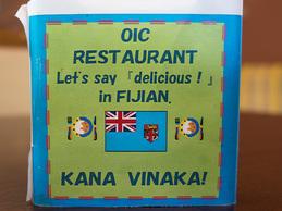 oic_fijian_delicious.jpg