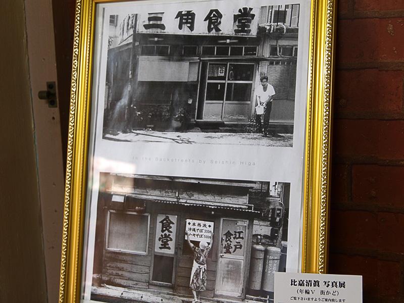 old-photo_3kaku.jpg