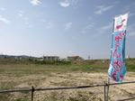 park_usagi.jpg