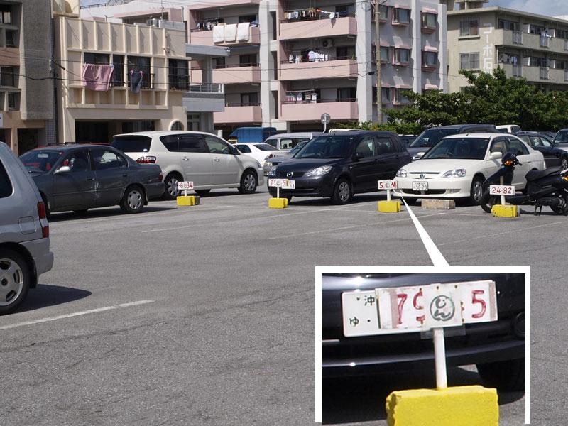 parking2_jan_ake.jpg