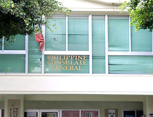 philippine_consulate_genera.jpg