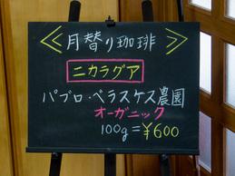 pop_coffee_beans_130217_kimameya.jpg