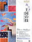 poster_kingdom.jpg
