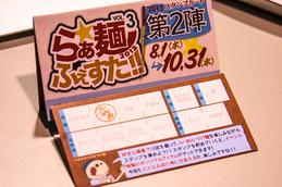 rafes_card2_2013.jpg