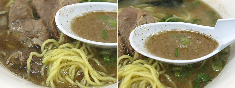 ramen_men_soup_ganjuya.jpg