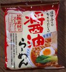 ramen_soken_syoyu_pk.jpg