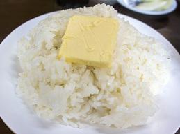 rice_on_butter_marunaga.jpg