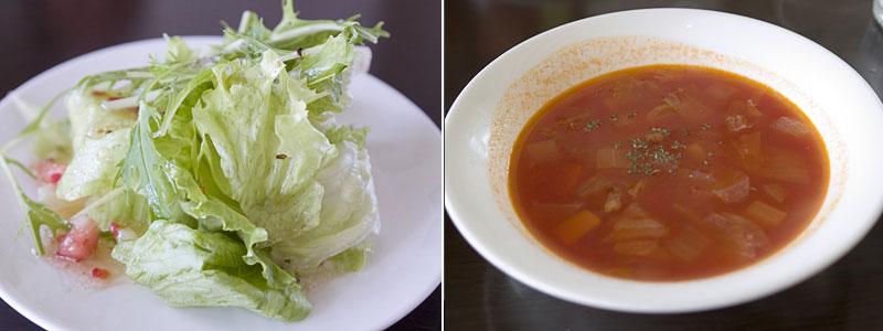 salada_soup_terraza.jpg